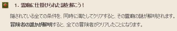 f:id:deigo-no-hana:20180418194435j:plain