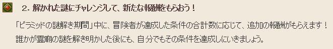 f:id:deigo-no-hana:20180418194439j:plain