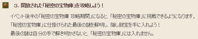 f:id:deigo-no-hana:20180418194445j:plain
