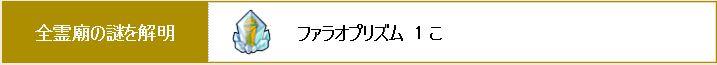 f:id:deigo-no-hana:20180418195749j:plain