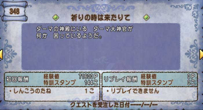 f:id:deigo-no-hana:20180429221615j:plain