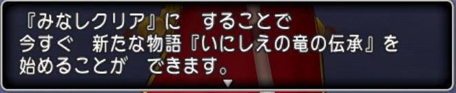 f:id:deigo-no-hana:20180521191426j:plain
