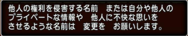 f:id:deigo-no-hana:20180522194019j:plain