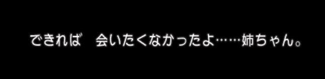 f:id:deigo-no-hana:20180522194200j:plain