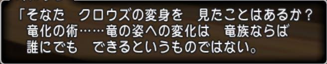 f:id:deigo-no-hana:20180605192125j:plain