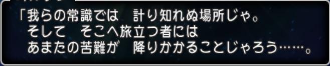 f:id:deigo-no-hana:20180605192328j:plain