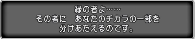 f:id:deigo-no-hana:20180706221231j:plain