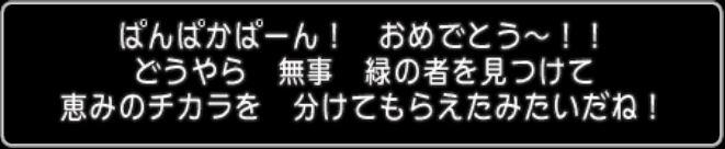 f:id:deigo-no-hana:20180706221723j:plain