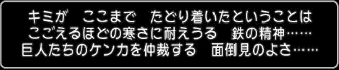 f:id:deigo-no-hana:20180706221731j:plain
