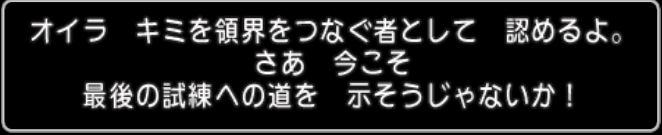 f:id:deigo-no-hana:20180706221740j:plain