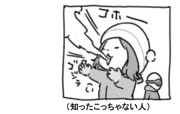 f:id:deivuleiku:20180124020016j:plain