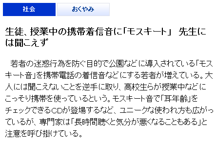 20100108105327