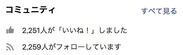 f:id:dejiko-dm:20180910132846p:plain