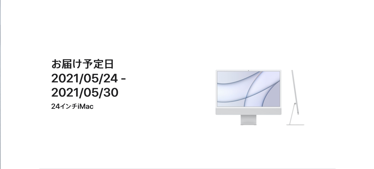 f:id:dekaketemasu:20210515165547p:plain