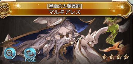 f:id:dekasugirumara:20181124043306p:plain