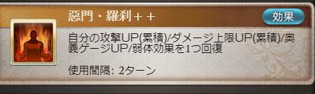 f:id:dekasugirumara:20181124053139p:plain