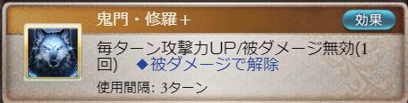 f:id:dekasugirumara:20181124053638p:plain