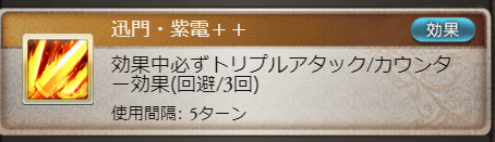 f:id:dekasugirumara:20181124053752p:plain