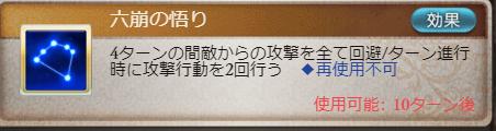 f:id:dekasugirumara:20181124054355p:plain