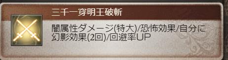 f:id:dekasugirumara:20181124054807p:plain