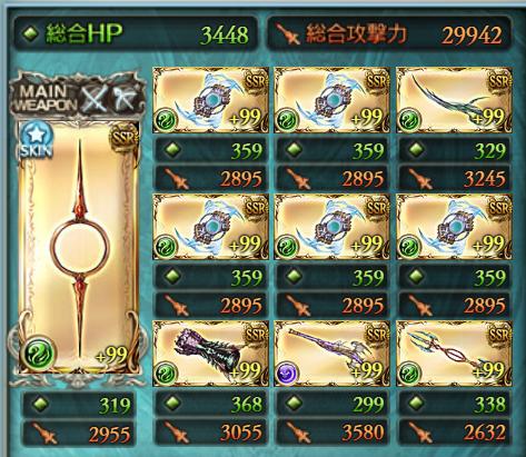 f:id:dekasugirumara:20190209215250p:plain