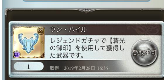 f:id:dekasugirumara:20190301164236p:plain