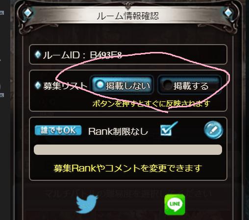 f:id:dekasugirumara:20190313173051p:plain