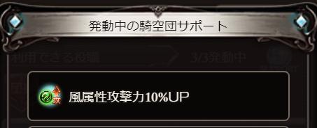 f:id:dekasugirumara:20190318154106p:plain