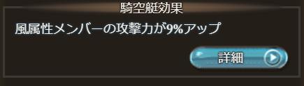 f:id:dekasugirumara:20190318154135p:plain