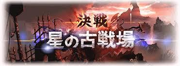 f:id:dekasugirumara:20190319055308p:plain
