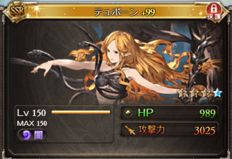 f:id:dekasugirumara:20190423100610p:plain