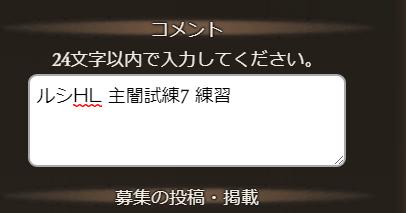 f:id:dekasugirumara:20190423101017p:plain