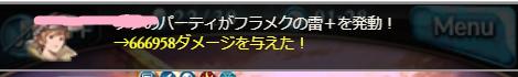 f:id:dekasugirumara:20190502055917p:plain