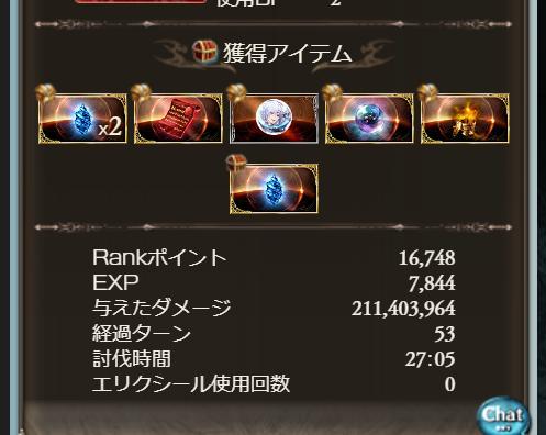 f:id:dekasugirumara:20190502062529p:plain