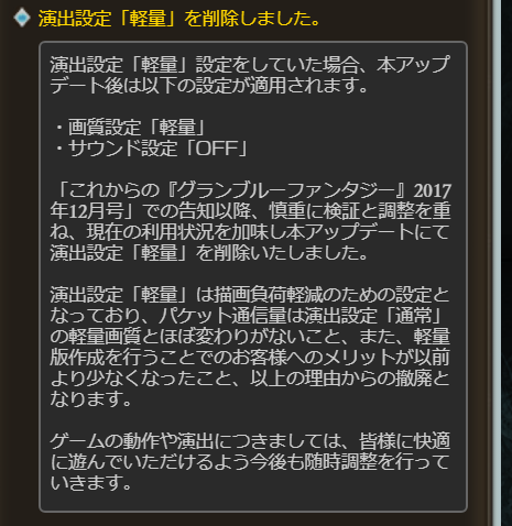 f:id:dekasugirumara:20190503102310p:plain