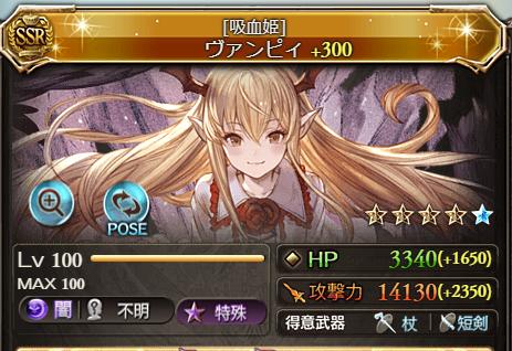 f:id:dekasugirumara:20190509211631p:plain