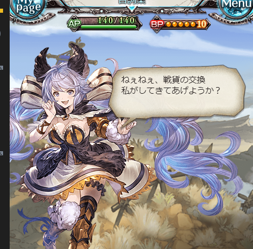 f:id:dekasugirumara:20190509214012p:plain