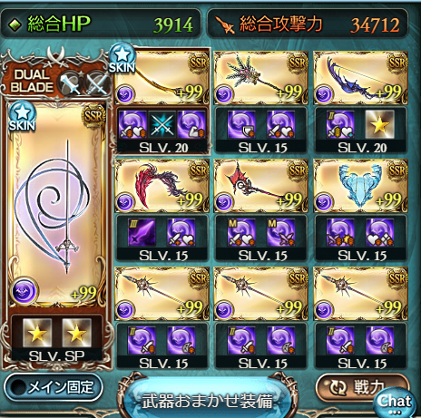 f:id:dekasugirumara:20190517162758p:plain