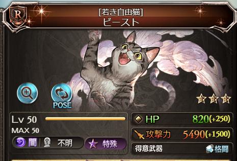 f:id:dekasugirumara:20190517163251p:plain