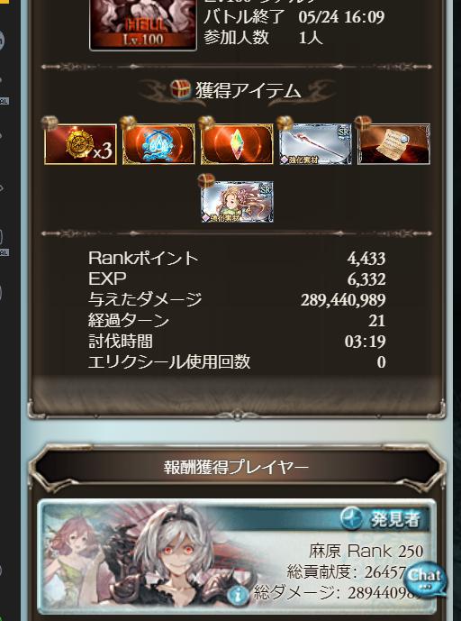 f:id:dekasugirumara:20190527164238p:plain