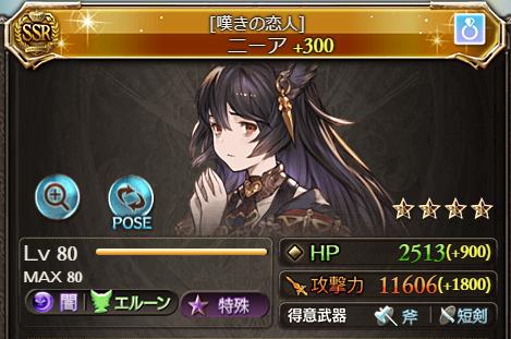 f:id:dekasugirumara:20190527181131p:plain