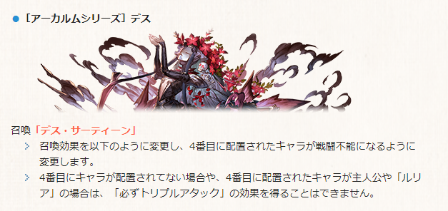 f:id:dekasugirumara:20190529023137p:plain