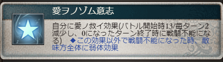 f:id:dekasugirumara:20190530175835p:plain