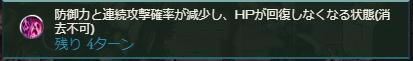 f:id:dekasugirumara:20190530180105p:plain