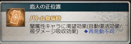 f:id:dekasugirumara:20190530181552p:plain