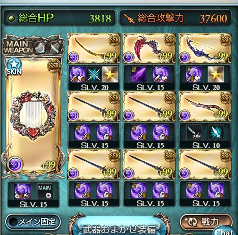 f:id:dekasugirumara:20190530201354p:plain