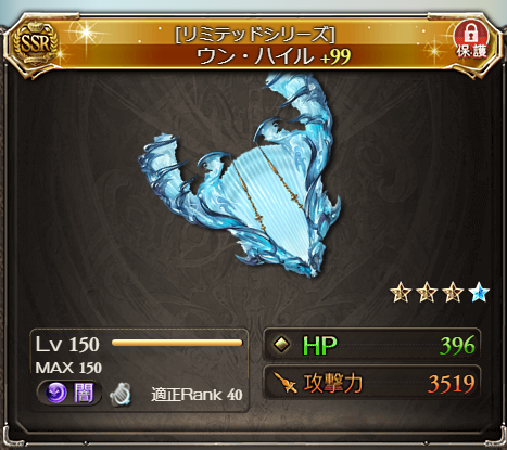 f:id:dekasugirumara:20190603112807p:plain