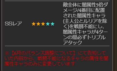 f:id:dekasugirumara:20190606185005p:plain
