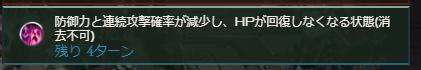 f:id:dekasugirumara:20190606190134p:plain