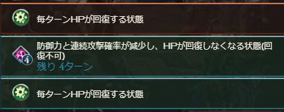 f:id:dekasugirumara:20190606190317p:plain